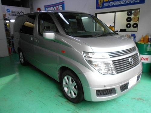DSCN7058.JPG