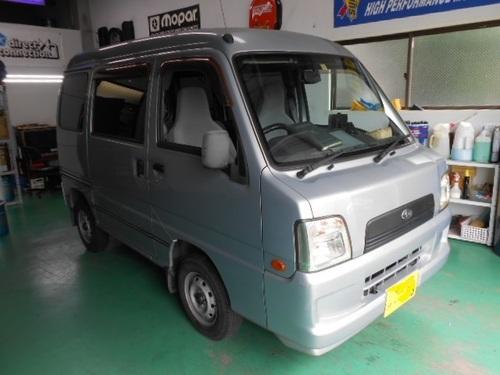 DSCN7958.JPG