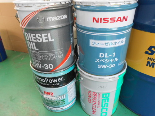 DSCN8085.JPG
